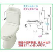 INAX 簡易水洗トイレ トイレーナR TWC-3+TWT-3B 手洗付き 送料無料!