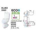 INAX 一般洋風便器 壁排水(C-110PTU+DT-5800BL) 手洗付き 送料無料!