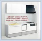 ■トクラス システムキッチンBb W2550 フロアスライド/食器洗乾燥機付プラン E/Cシリーズ 人大シンク 送料無料■