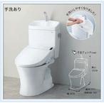 TOTO ピュアレストQR(排水芯200mm) 手洗付タンク(CS230B+SH233BA) 送料無料