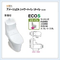 LIXIL(INAX)アメージュZAリトイレ シャワートイレ(アクアセラミック)手洗付(YBC-ZA20H+DT-ZA282H)送料無料